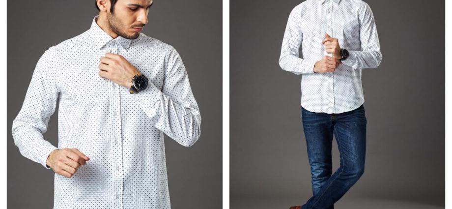 Elegancka koszula męska z nadrukiem w stylizacji z jeansami